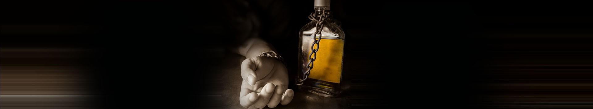 Απεξάρτηση από αλκοόλ